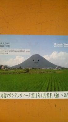 お菓子屋ぷくちゃんのあまーい日記-2011042206190000.jpg