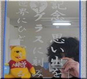 ガンダムのブログぷらすビューティ☆-phoo