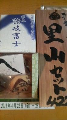 お菓子屋ぷくちゃんのあまーい日記-2011042206180000.jpg