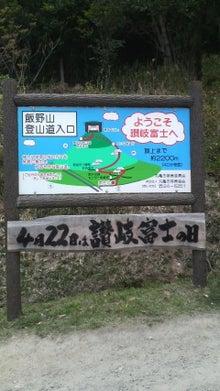 お菓子屋ぷくちゃんのあまーい日記-2011042207500000.jpg