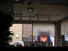青森県八戸市リフォームしあわせ工房スタッフの日記