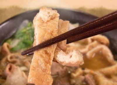 $神戸市西区のうどん持ち帰り・通販専門店【花川製麺所】