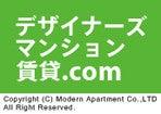 デザイナーズマンション賃貸.comコチラ