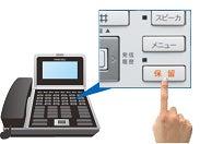 株式会社NIKのブログ-ビジネスホン保留ボタン