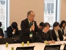 $山口 和之オフィシャルブログ Powered by Ameba-東日本大震災合同支援会議