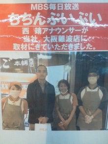 だんご店長のブログ-201104221234001.jpg