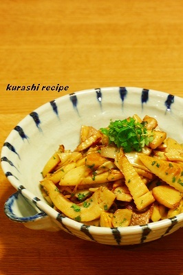 $旬菜料理家 伯母直美  野菜の収穫体験ができる料理教室 暮らしのRecipe-筍の木の芽炒め