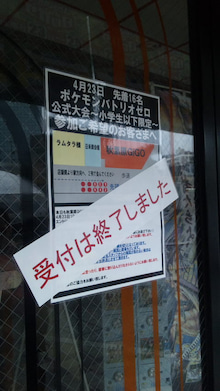 欲張りワーキングマザーのイロイロ奮闘記-110423_082118.jpg