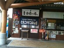 classicgarden さわやか代表ブログ-IMG_6258.jpg