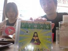 花子の日記・ブログ-SN3D0408.JPG