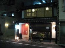 ちま日記-お店