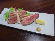 ちま日記-鴨肉