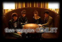 GUILTY-thee vampire  GIMLET