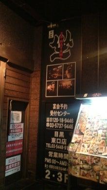 $埼玉県所沢市にあるおそうじ屋さん☆ジャパンハウスクリーニング