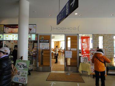 横浜発 驢馬人の美食な日々-MOGMOG TERRACE