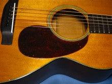 Vintage Acoustic Guitars SEVENTH Blog
