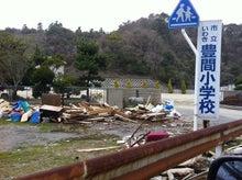 $岩本壮一郎の「鳴かぬなら鳴かせてみせようホトトギス」-福島県