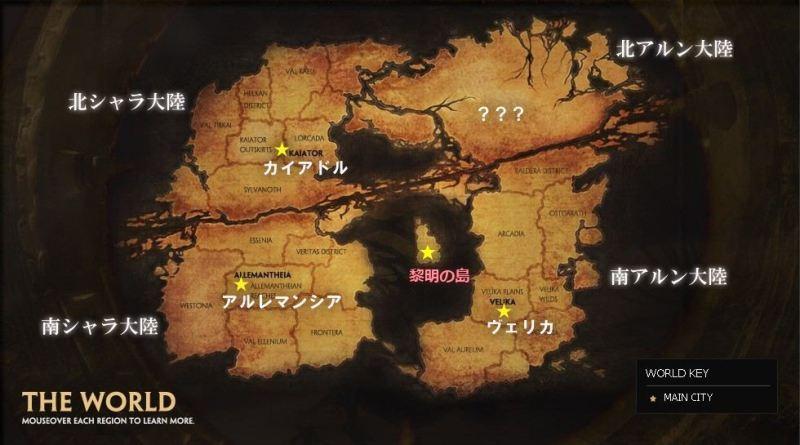 $TERA-FAN -TERAワールドマップ