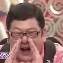 $ぱちやんの『とことん、イケイケ マスター最高』