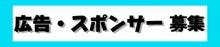 岸田健作アワー笑っていんじゃん!のブログ