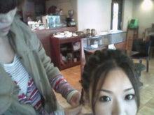 井上智栄子オフィシャルブログ ちゃりんこちえこ Powered by Ameba-2011042011560000.jpg