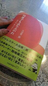 倉持明日香 オフィシャルブログ powered by Ameba-2011042412410000.jpg