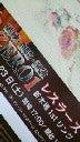 倉持明日香 オフィシャルブログ powered by Ameba-2011042412390000.jpg