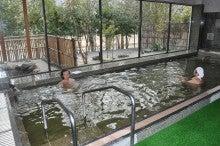 温泉達人・飯出敏夫のブログ-梵の湯3.jpg