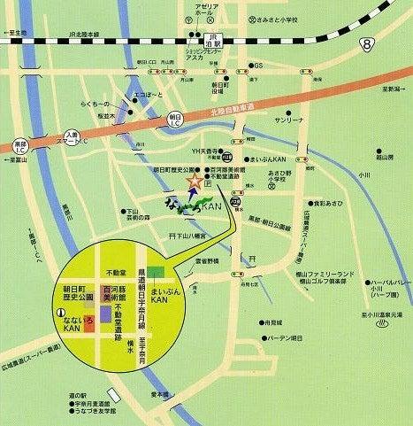 $totea  富山紅茶の会-なないろKAN地図