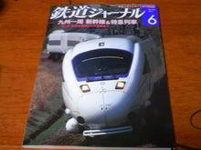 酔扇鉄道-TS3E0598.JPG