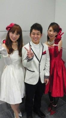 $黒木姉妹オフィシャルブログ「九州女ですが‥何か?」Powered by Ameba-IMG_3284.jpg