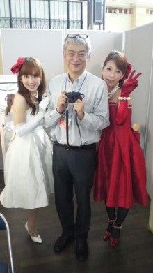 $黒木姉妹オフィシャルブログ「九州女ですが‥何か?」Powered by Ameba-IMG_6959.jpg