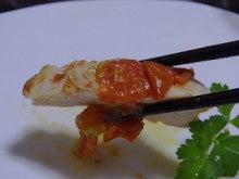 神戸のカラーリスト スタイリスト  トータル素敵プロデューサー☆みつこのブログ-鶏料理拡大