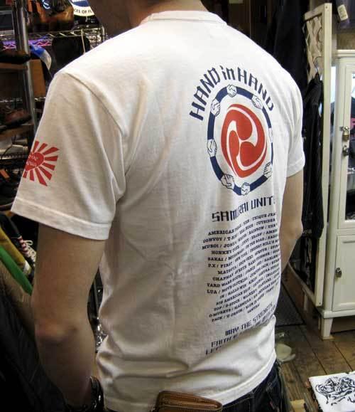 フリークSTAFFブログ-東日本復興支援Tシャツ