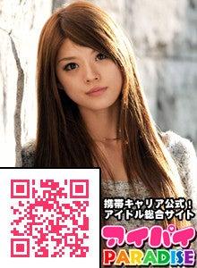$shimizu-eriさんのブログ