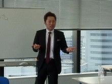 浅川のモチベーション・マネジメント日記