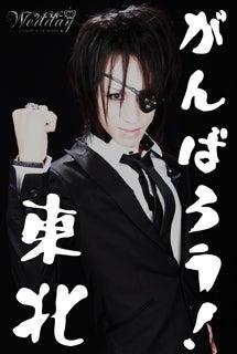 $仙台代表のブログ