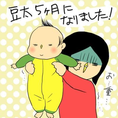 【漫画】★新婚(気分)フクロウ便り★