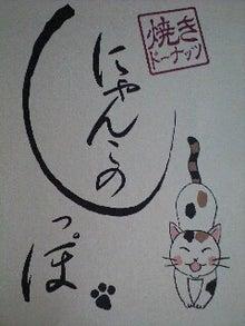 ずれずれブログ…湘南で猫と暮らせば…-110425_1349~0001.jpg