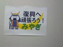 お弁当作りの練習ブログ*改-201104161442000.jpg
