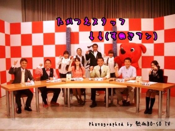 たかつえスタッフがおくる☆Takatsue's Back door-熱血BO-SO TV①-2011.04.23-