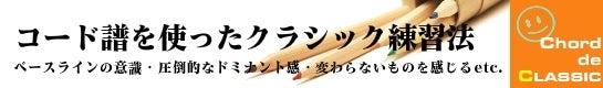 松本あすかオフィシャルウェブサイト