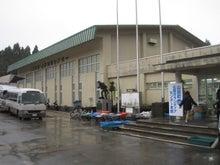 $歩き人ふみの徒歩世界旅行 日本・台湾編-山田町災害ボランティアセンター