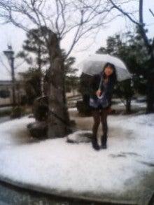 寺川愛美 公式ブログ-100309_1425~01.JPG