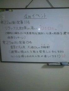 daigo-tesouさんのブログ-HI3D0153.jpg