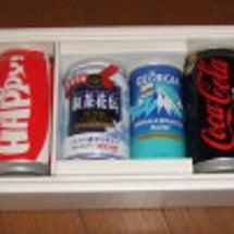 ●三国コカコーラから…