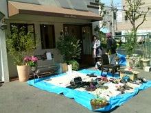 神戸市灘区六甲の美容室 SAKURA days-SN3J045200010001.jpg
