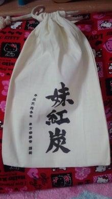 裟樂日記 fromミウ-110425_2302~01.jpg