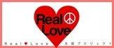 Real?Love支援プロジェクトのブログ