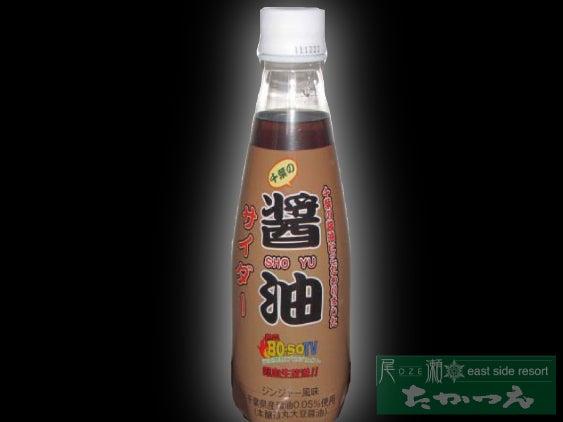 たかつえスタッフがおくる☆Takatsue's Back door-熱血BO-SO TV 醤油サイダー